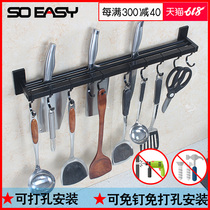 Space aluminum black kitchen knife rack hook wall hanging storage rack sticky hook free punch