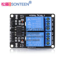 2-way relay module 5V with optocoupler isolation protection relay expansion board microcontroller development board accessories