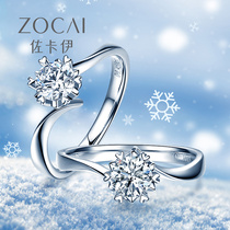 Zokai pure snow section of platinum six claw diamond ring female wedding counter genuine 30 points diamond wedding ring