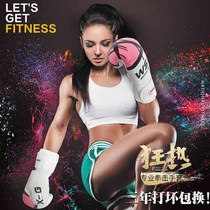 Shock absorbing refreshing breathable children training sandbags boxer handsome boxing gloves men and women are not easy to fall off teenagers