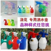 Gardening tools sprinkler small watering can spray spray watering can watering flower spray watering pot