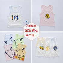 Baby Vest cotton bamboo fiber baby underwear belly boys and girls hit bottom sling suit 1 years old March children summer childrens clothing