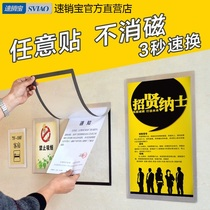 Publicity column health certificate publicity column wall-mounted display board indoor Billboard acrylic employee bulletin board information column