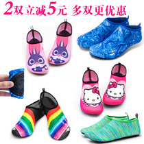 Beach socks shoes men and women barefoot water soft shoes children snorkeling swimming diving beach socks shoes non-slip treadmill shoes