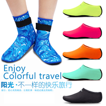 Beach socks shoes men and women diving snorkeling children wading upstream swimming shoes quick-drying non-slip anti-cut barefoot paste shoes