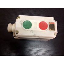 Explosion-proof button LA5821-2 corrosion control button switch box two factory workshop 0 explosion-proof