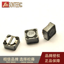 Pine Vine) SMD shielded power inductor 7*7*4 22UH 220(10 PCs)