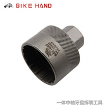 Taiwan Bike hand all-in-one center shaft tooth disc disassembly tool shimano SRAM crank cover screw tool.