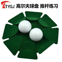 Golf Practice Plate Golf hole cup metal hole surface flocking putter Practice Plate
