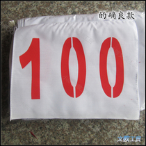 Custom Match number cloth games number canvas for Dacron athlete number thin school