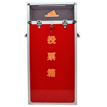 Jinlong xing B092 aluminum alloy wrapping large ballot box ballot box collection ballot box election boxes special offer