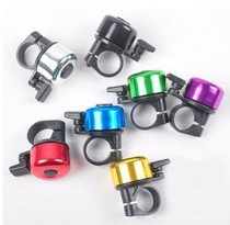 Deroace Mini Bell Bicycle Bell bike horn trumpet Bell bicycle Accessories Ride Equipment