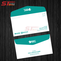 567 letter envelope making custom envelope company envelope color envelope printing monochrome 1000