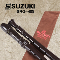 SUZUKI Suzuki clarinet SRG-405 childrens clarinet 8 hole eight hole pupils standard treble flute cloth feeding sets