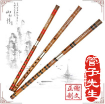 Mr. pipe special two sections of hanzhu hengzi professional manual fine playing flute musical instrument Factory Direct video