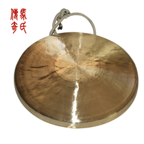 Marxian legend small Su gong diameter of about 28cm ring gong professional gong stage bronze three and a half props