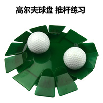 New golf disc indoor putter practice plate convenient and practical green hole Cup Plate