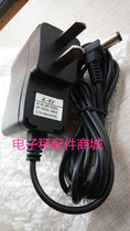 Electronic price scale 4V battery charger 6v500ma folding scale electronic called 6V hole transformer
