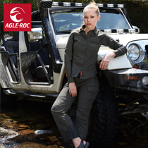 Agleroc Eagle Rock outdoor quick-drying clothes pants suit female models long-sleeved slim sunscreen quick-drying clothes female removable
