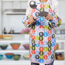 Love home textile kitchen apron Korean version of the home cute printing antifouling Apron specials