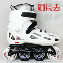 Authentic Kh fire roller skates adult skates flat shoes men and women roller skating inline skating skating shoes