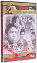 (Original◆genuine)the militias son boxed 1dvd Jia na Guang Zhou Sen Guan Li Jie