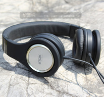 Original authentic Japan East electric TDK th-HB700BBK high-end flagship headset portable headset