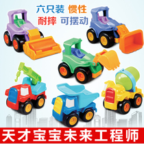 Bernsch Children toy Inertial engineering vehicle Large excavator excavator Tumbler mixer Car Set