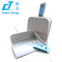 CT strapping can be hung hand-held garbage shovel with scraping shovel knife plastic hand brush with dustpan