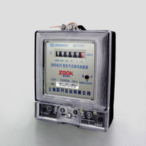 Household meter single-phase 10 (40)a 220V meter transparent DDS825 electronic single-phase electric energy meter