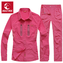 Agleroc Eagle Rock outdoor quick-drying suit female quick-drying clothes quick-drying pants female detachable quick-drying suit