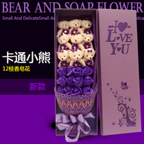 Bear bouquet cartoon bouquet doll bouquet gift box bear doll Bouquet Rose bouquet graduates Day gift