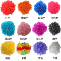 Children COS show props masquerade fans clown color wig curly hair show explosion head wig sets