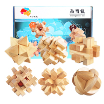 Ithman Kong Ming lock luban lock organ box student set disassembly six pieces set nine series adult puzzle toys
