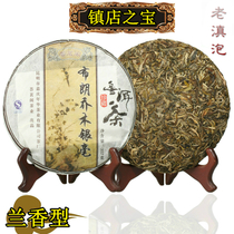 Famous mountain good material Orchid fragrant silver cents Brown Qiao wooden Yunnan PUer tea tea tea cake old Dian bubble