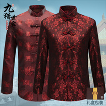 Nine hunting family spring and autumn couple Tang suit jacket in the elderly festive clothing men and women over the life of the wedding dress