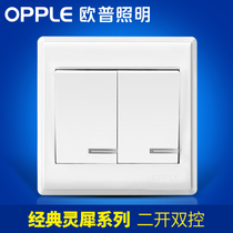 Op 86 type two open double button switch socket panel wall household power supply two open double double package