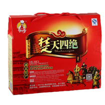 Wuhan Specialty Chu Tian four wonderful wushu duck neck Wuchang fish wild duck filial piety hemp sugar Hubei specialty Gift Box