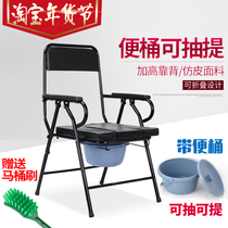 Elderly sitting chair solid wood pregnant women handicapped Potty toilet stool toilet elderly toilet chair household