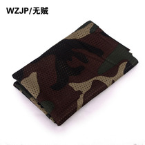 WZJP no thief men and women military camouflage scarf scarf scarf scarf I am a special forces camouflage scarf
