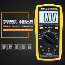 Victory authentic VC6243 digital inductance and capacitance universal digital multimeter LCR Tester universal table