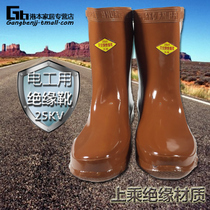 25KV high-pressure insulated boots in boots electrician rain boots electrician rubber shoes Labor Shoes