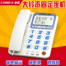 Connaught c255 elderly telephone caller ID big screen ringtones luminous Keys home fixed landline