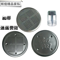 Stool panel sitting face FRP plastic chair accessories Eight holes stainless steel iron stool face reinforced round stool face