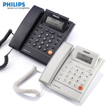 Philips telephone CORD042 a key dial European fashion Office fixed telephone landline