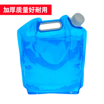 Outdoor camping water bag travel portable bucket sports riding mountaineering folding kettle drinking bag water storage