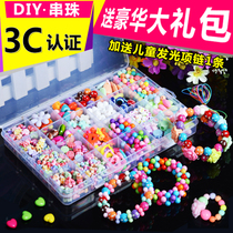 Child beaded toy girl wearing bead bracelet necklace small gift baby diy puzzle handmade materials