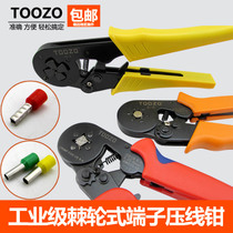 Tube-type crimping pliers cold-pressing terminal pliers multi-function crimping pliers needle clamp electrical tools hsc8 6-4 small