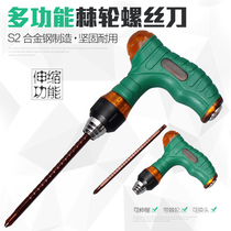 Ratchet screwdriver dual-purpose multi-function screwdriver T-screwdriver retractable screwdriver home maintenance tools