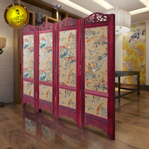 Dongyang wood carving folding screen living room Study hotel Office partition Gateway Floor screen Antique seat screen
